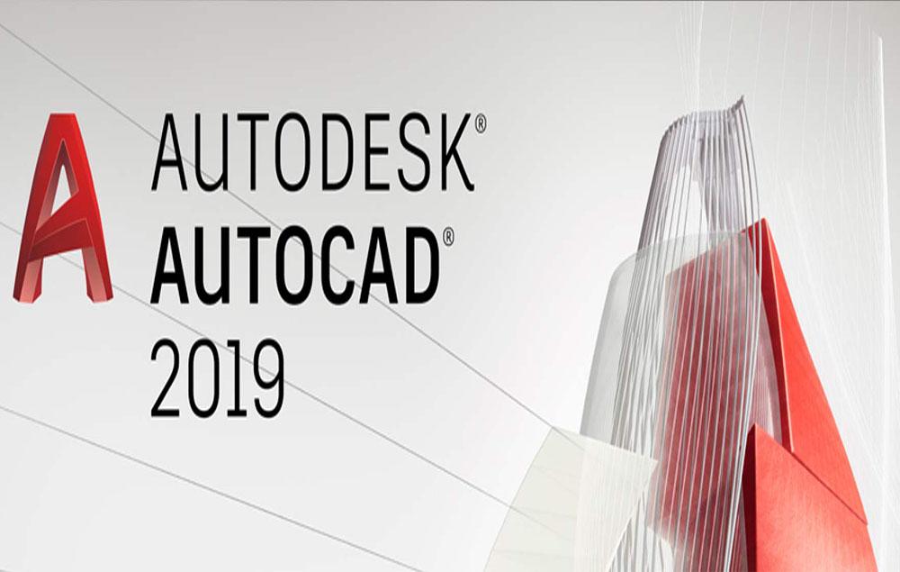 i3df-formation-plan-autocad-dessin-industriel-dao-cao-cpf-pole-emploi